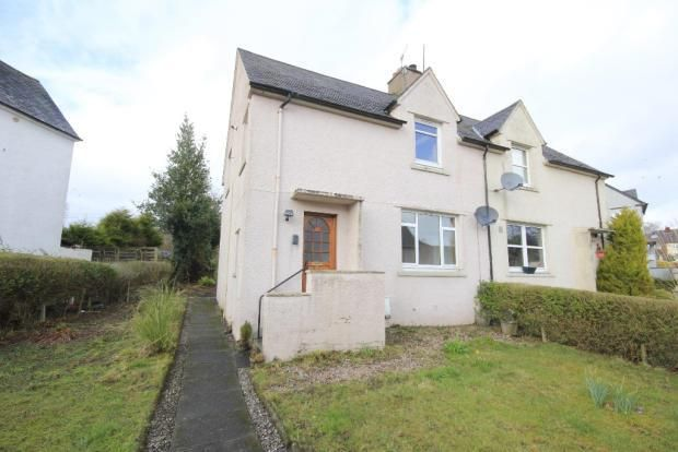 3 bed semi-detached house to rent in Charles Crescent, Drymen, Glasgow G63