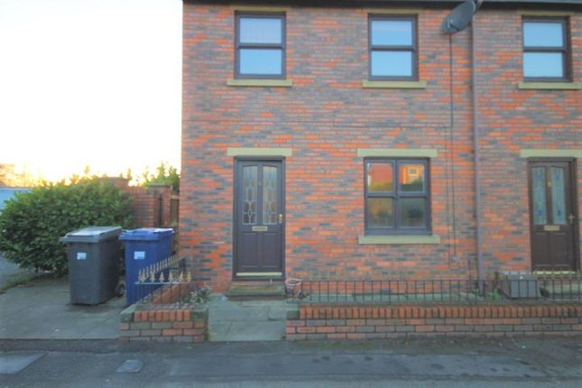 Thumbnail End terrace house to rent in Sumpter Court, Leyland Road, Penwortham, Preston