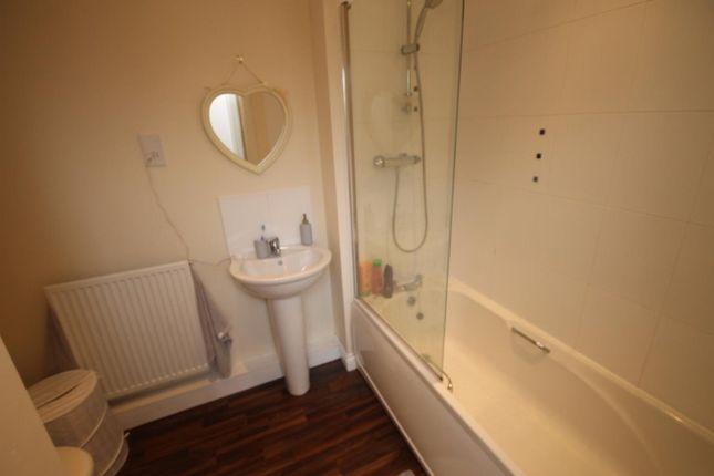 Bathroom/W.C. of Ascot Close, Northallerton DL7