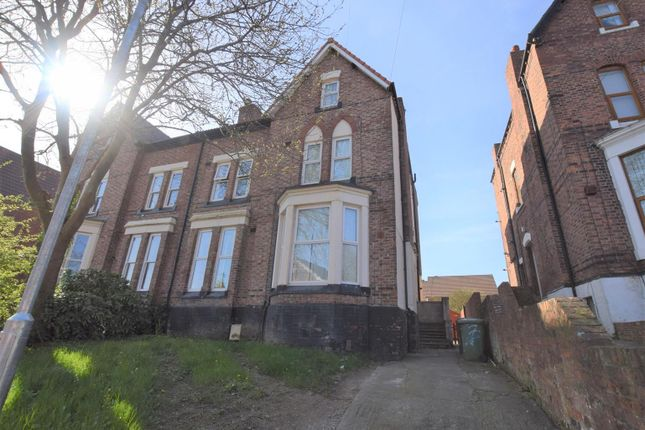 Thumbnail Flat to rent in Kingsland Road, Tranmere, Birkenhead