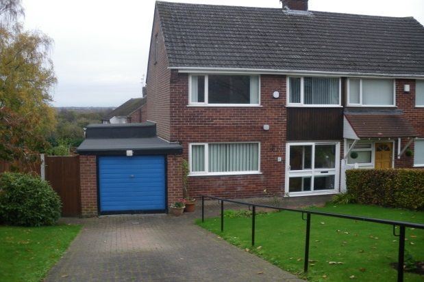 Thumbnail Property to rent in Childwall Lane, Childwall, Liverpool