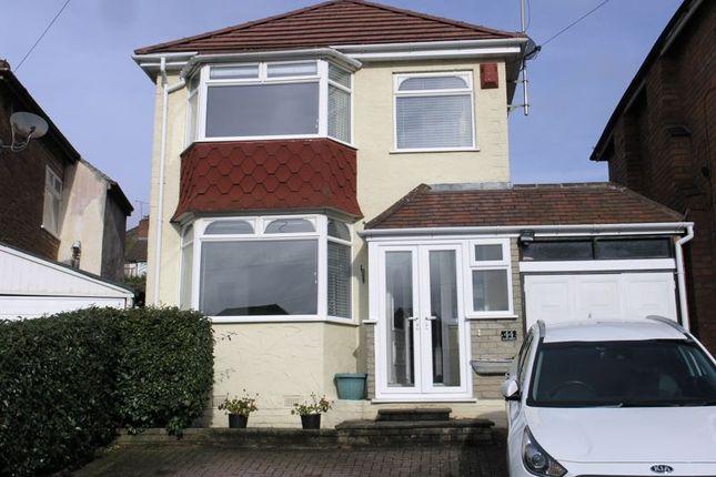 Thumbnail Detached house for sale in Elm Croft, Oldbury