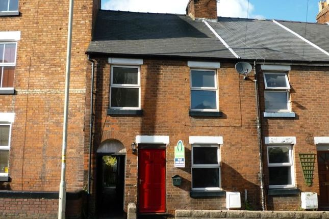 Thumbnail Property to rent in Castle Street, Oswestry