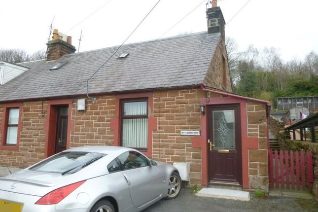 1 Bankfoot Cottages, Locharbriggs, Dumfries DG1