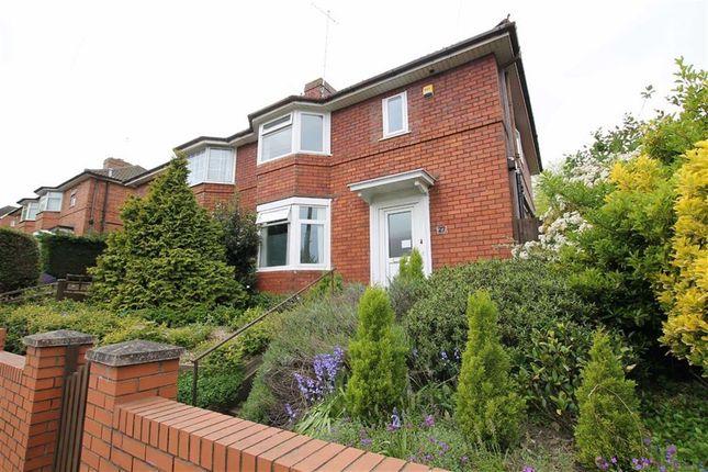 Thumbnail Property for sale in Lower High Street, Shirehampton, Bristol