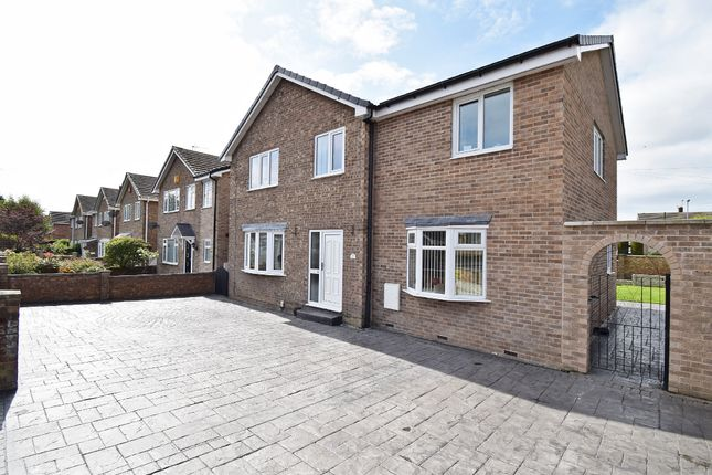 Thumbnail Detached house for sale in Newlaithes Crescent, Normanton