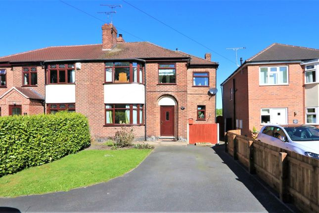 Thumbnail Semi-detached house for sale in Ashby Road, Moira