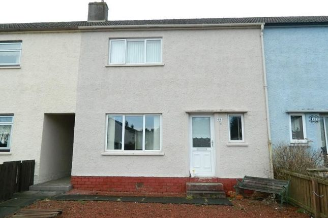 Thumbnail Property to rent in The Marches, Lanark