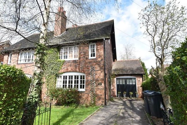 Thumbnail Semi-detached house for sale in Acacia Road, Bournville, Birmingham