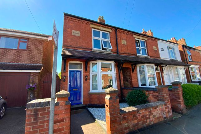 2 bed terraced house for sale in Victoria Street, Melton Mowbray LE13