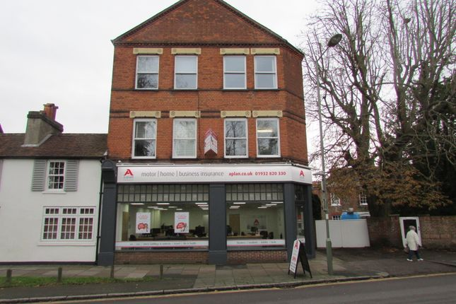 Thumbnail Office to let in Heath Road, Weybridge