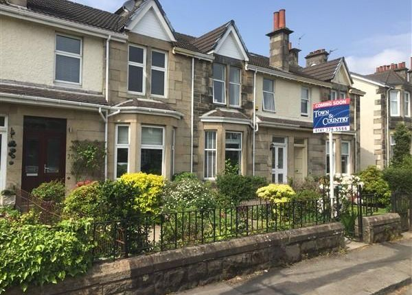 3 bed terraced house for sale in Whitehill Avenue, Stepps