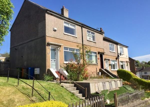 Thumbnail End terrace house for sale in Spey Road, Bearsden, Glasgow