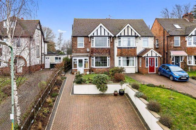 Thumbnail Semi-detached house for sale in Scotton Street, Wye, Ashford