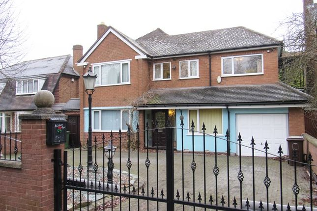 Thumbnail Detached house for sale in Heronfield Way, Solihull