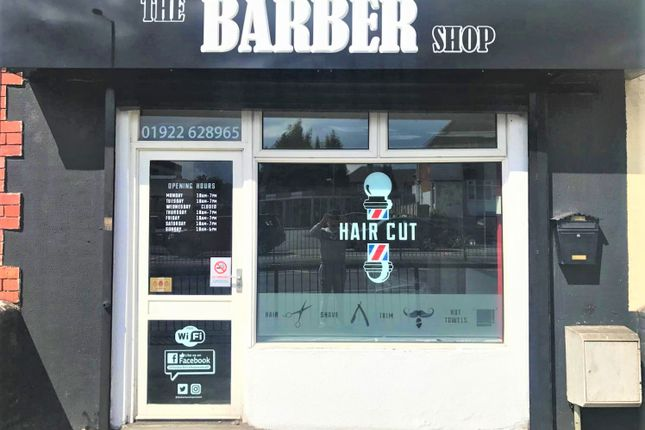 Thumbnail Retail premises to let in Wolverhampton Road, Walsall
