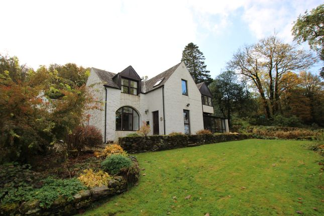 Thumbnail Cottage for sale in Braigh Cottage, Ardbrecknish, Dalmally