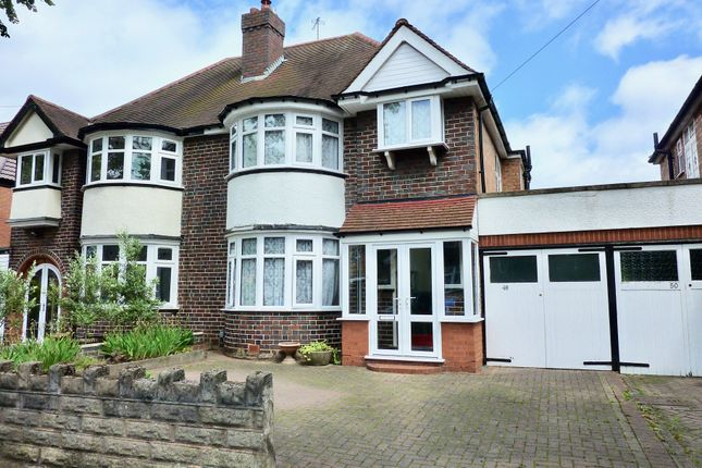 Thumbnail Semi-detached house for sale in Kilmorie Road, Acocks Green, Birmingham