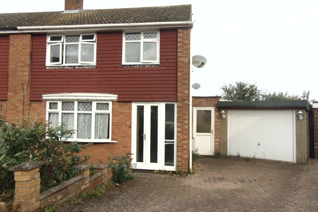 Thumbnail Semi-detached house for sale in Aschcroft Close, Duston, Northampton