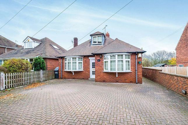 Thumbnail Bungalow for sale in Nursery Road, Dinnington, Sheffield