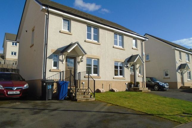 Thumbnail Semi-detached house to rent in Easter Langside Crescent, Dalkeith