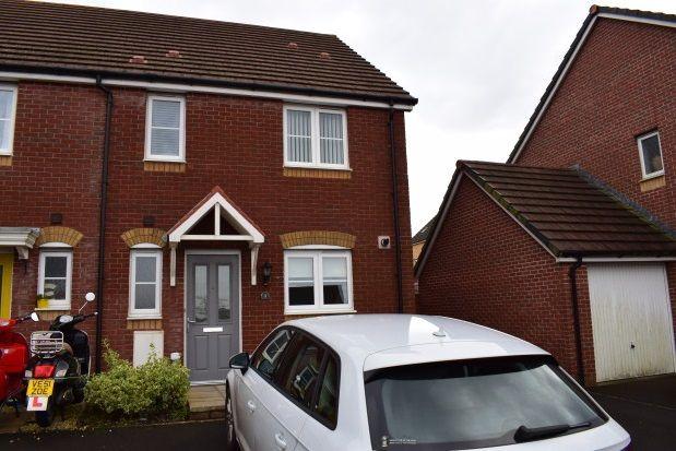 Thumbnail Property to rent in Llys Mieri, Parc Penddei, Penllergaer, Swansea