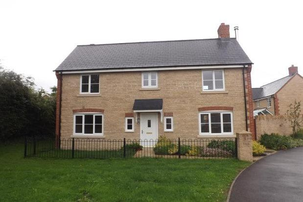 Thumbnail Detached house to rent in Fitzpiers Close, Swindon