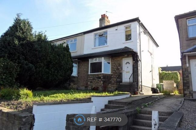 Thumbnail Semi-detached house to rent in Hunsworth Lane, Cleckheaton