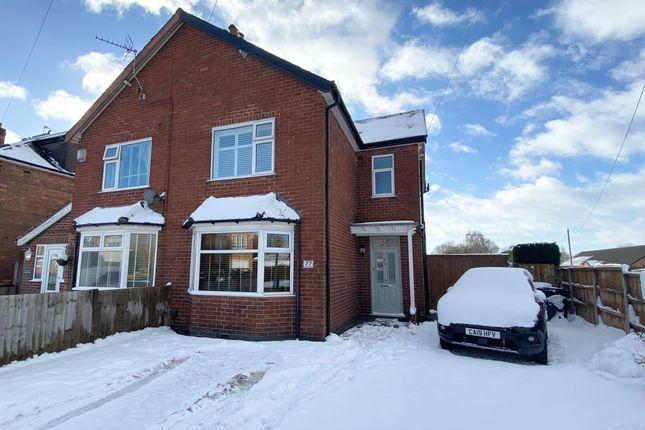 3 bed semi-detached house for sale in Vicarage Road, Mickleover, Derby DE3
