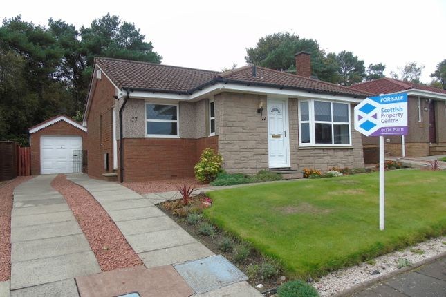 Thumbnail Detached bungalow for sale in Broompark Crescent, The Rushes, Airdrie, North Lanarkshire