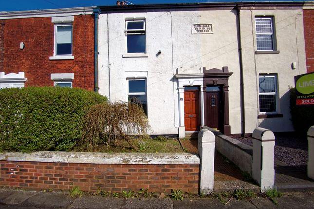 Thumbnail Terraced house for sale in Sharoe Green Lane, Fulwood, Preston
