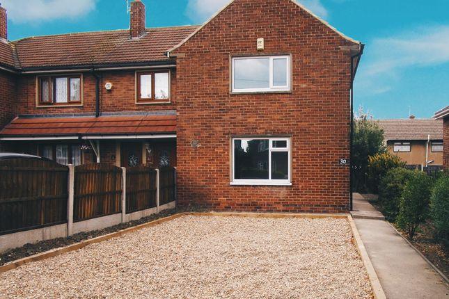 Front View of Storey Street, Swinton, Mexborough S64