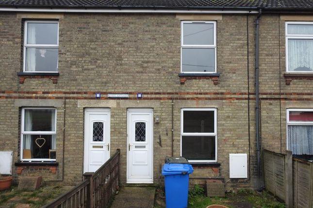 Thumbnail Terraced house to rent in London Road, Gisleham, Lowestoft