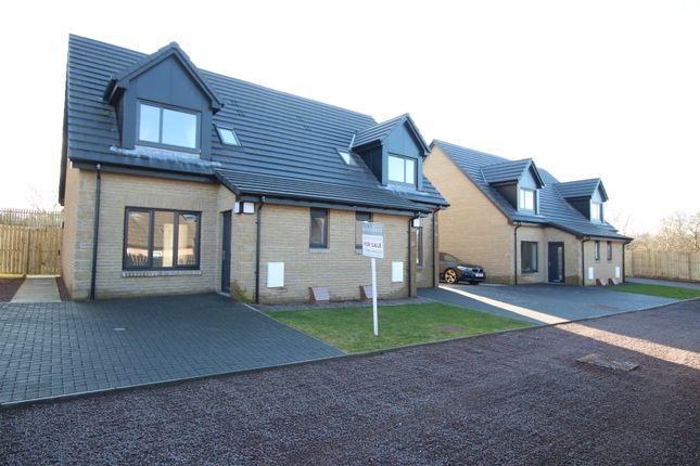 Plot 4, Westend Lane, Kirkmuirhill, Lanark ML11