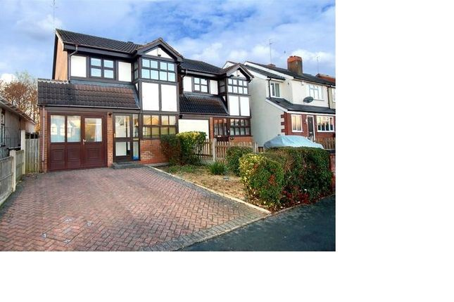 Thumbnail Detached house to rent in Swan Street, Stourbridge