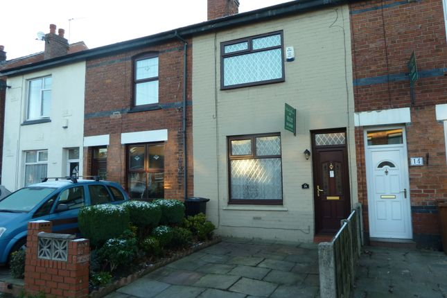 Thumbnail Terraced house to rent in Dialstone Lane, Stockport