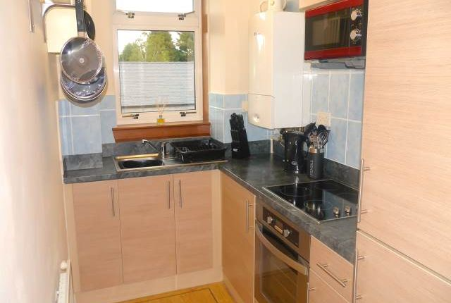 Thumbnail Flat to rent in Highfield Place, Birkhill, Dundee