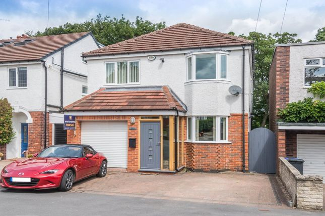 Thumbnail Detached house for sale in The Quadrant, Totley Rise, Sheffield