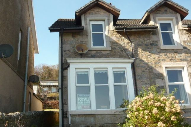 Thumbnail Semi-detached house for sale in Roselea Shore Road, Tighnabruaich