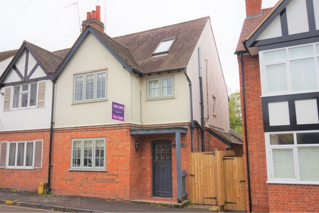 Thumbnail End terrace house for sale in Shottery Village, Stratford-Upon-Avon
