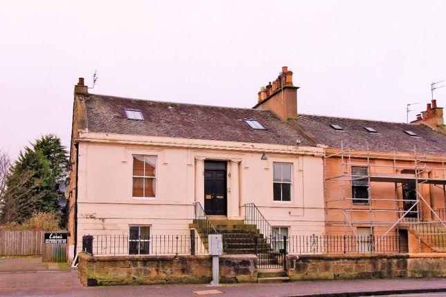 2 bed maisonette to rent in Grahams Road, Falkirk FK1
