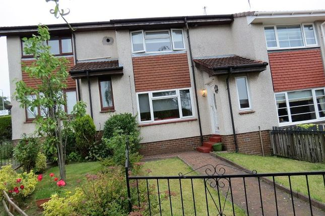Thumbnail Terraced house to rent in Martyrs Place, Bishopbriggs