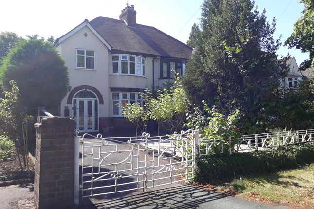 Thumbnail Semi-detached house for sale in Long Knowle Lane, Wednesfield, Wolverhampton
