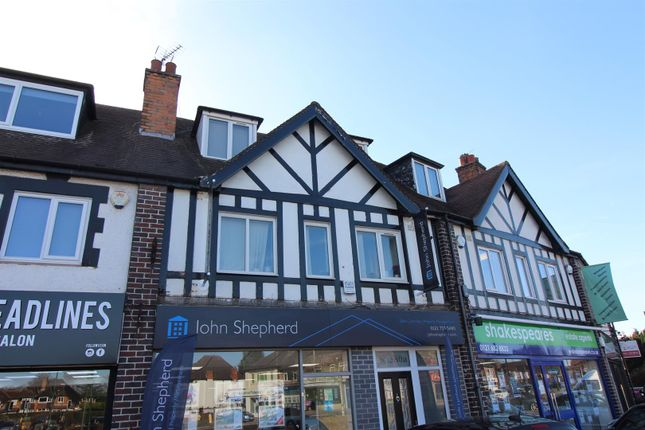 2 bed flat to rent in Solihull Gate Retail Park, Stratford Road, Shirley, Solihull B90