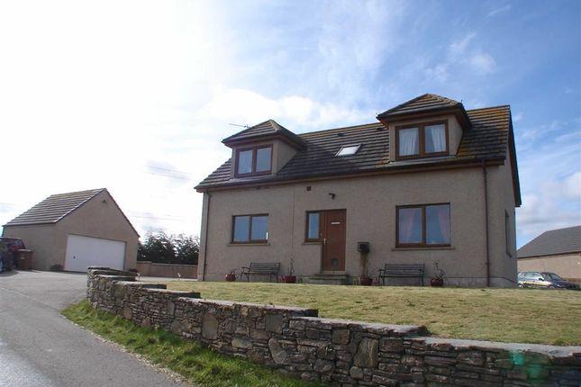 Thumbnail Detached house for sale in Glenlatterach, Birnie, Moray
