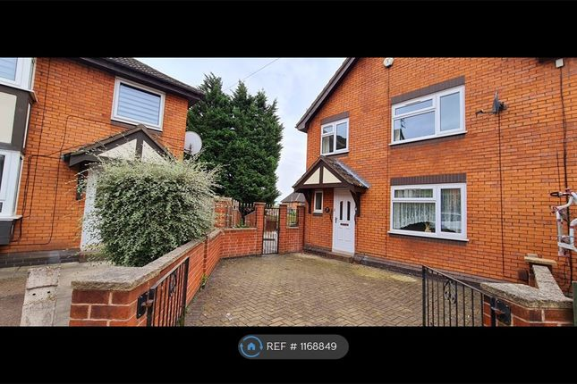 Thumbnail Semi-detached house to rent in Curteys Close, Leicester