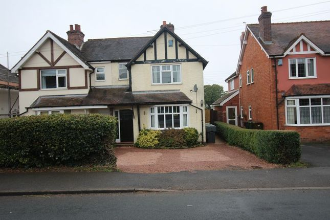 Thumbnail Semi-detached house to rent in Stourbridge Road, Fairfield, Bromsgrove
