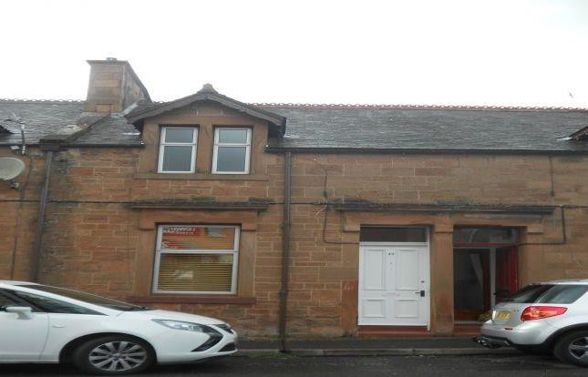 Thumbnail Terraced house to rent in Moat Road, Annan