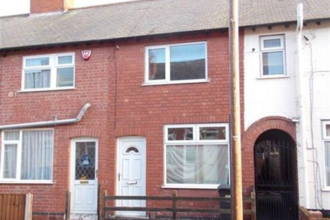 Thumbnail Terraced house to rent in Bennett Street, Long Eaton