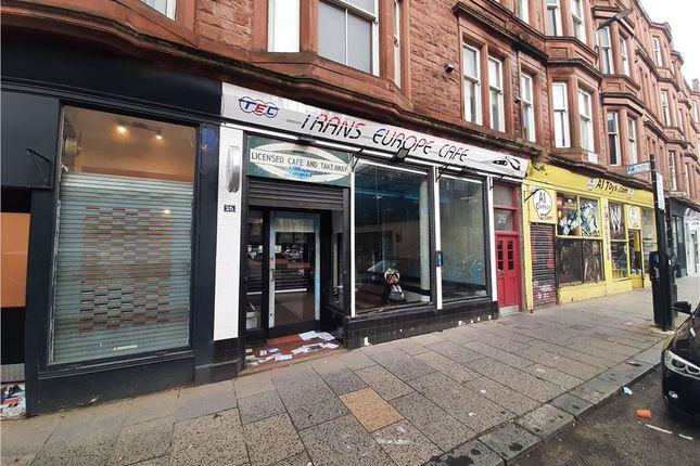 Retail premises to let in 25 Parnie Street, Glasgow